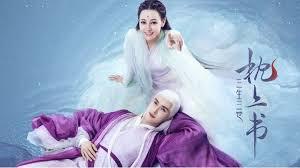 Best 5 Websites to Watch Eternal Love of Dream English Subtitle Online