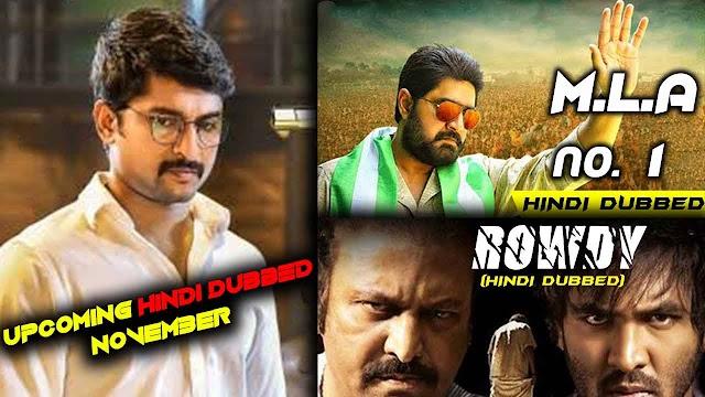 Rowdy | MLA no. 1 | Saamy 2 | Upcoming South Hindi Dubbed Movies