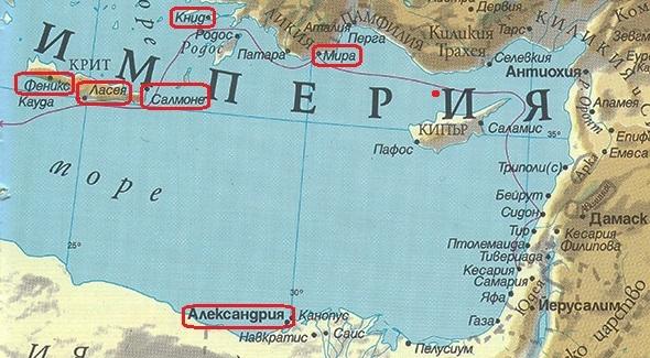 Карта - Александрия, Мира, Книд, Ласей (Ласея), нос Салмон (Салмоне) и Феникс