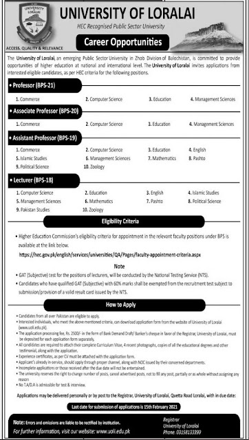 university-of-loralai-jobs-2021-download-application-form-www-uoli-edu-pk