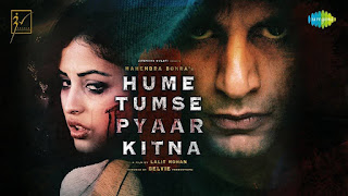 humme tumse pyar kitna full HD movie download, Hume tumse pyar kitna full movie download, Hume tumse pyar kitna Bollywood movie download, Hume tumse pyar kitna Hindi he movie download,