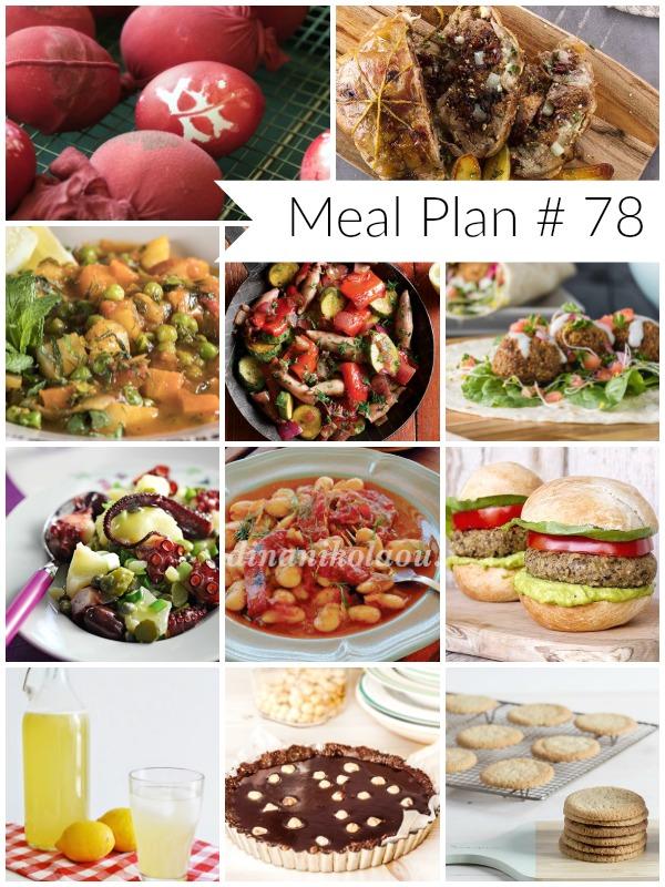Holly Week Meal Plan // Το μενού της Μεγάλης Εβδομάδας - Ioanna's Notebook