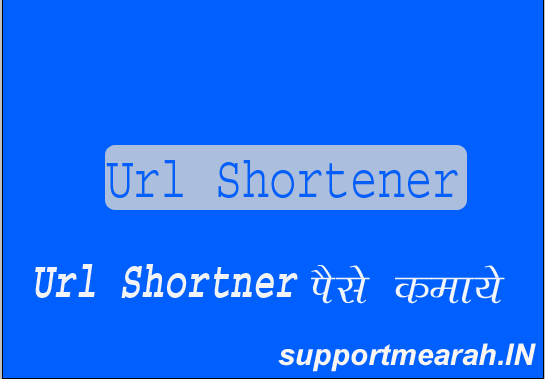 url shortener 6 top websites se paise kaise kamaye