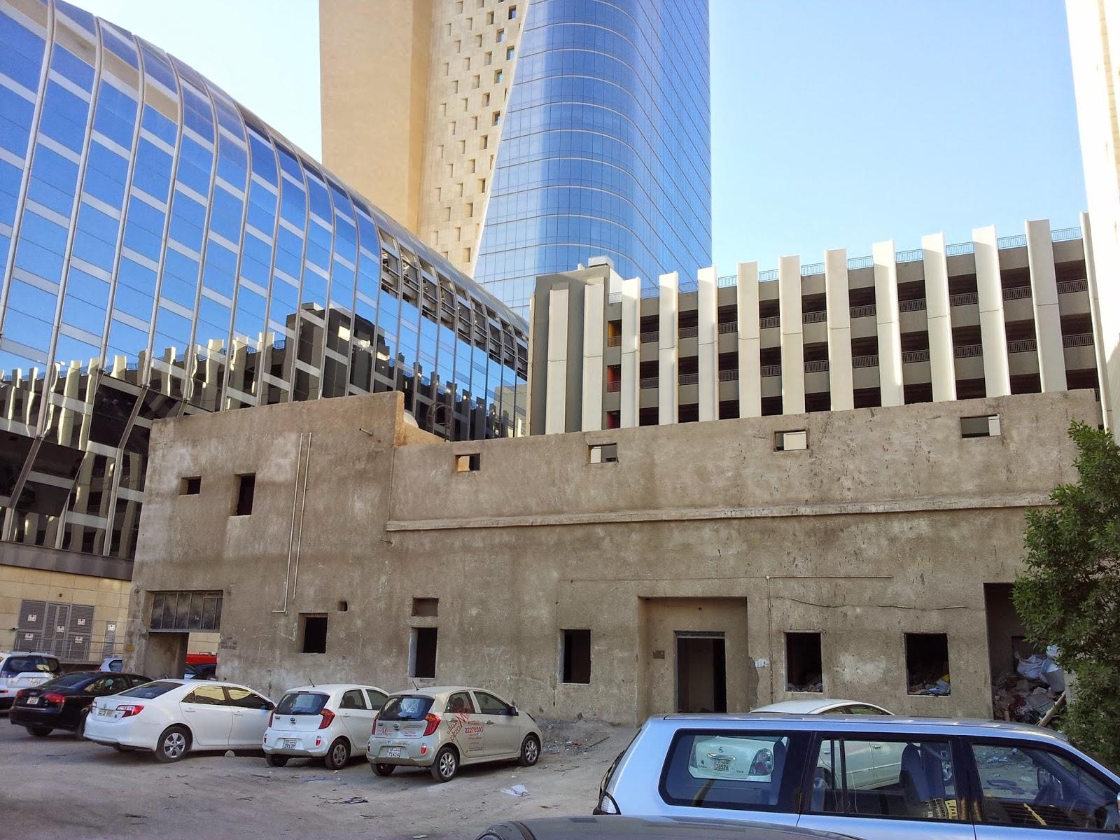 Old Kuwaiti house - Kuwait City   Life in Kuwait