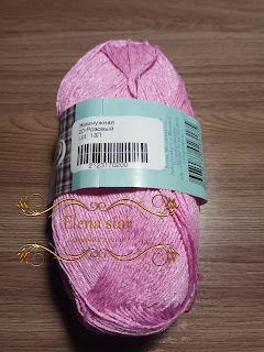 Пехорка Жемчужная , розовый цвет
