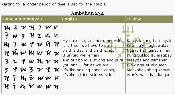 Tagalog Love Song Part 2