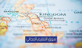 الهجرة الى بريطانيا: شروط اللجوء والهجرة الى بريطانيا من مصر والسعودية وللسوريين ولليمنيين