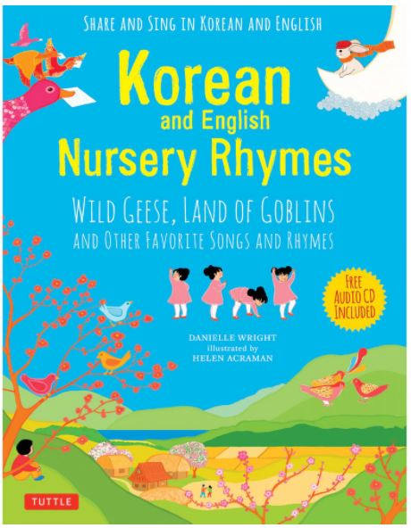 Wild Geese, Land of Goblins and Other Favorite Songs and Rhymes
