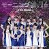 Morning Musume. '16 - The Vision