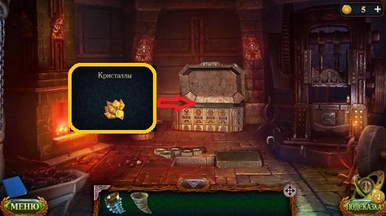 получаем кристаллы после прохождения мини игры в игре затерянные земли 5