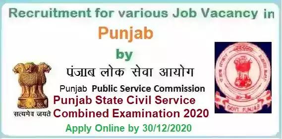 Punjab State Civil Service Combined Examination 2020