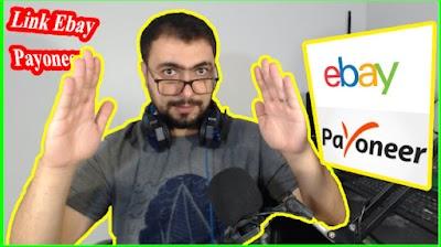 الطريقة الصحيحة لربط حساب ايباي Ebay مع بايونير Payoneer Link Ebay