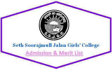 Jalan Girls' College Merit List