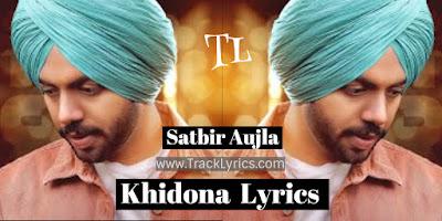 khidona-lyrics