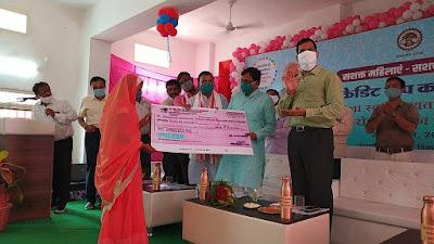 सांसद श्री डामोर द्वारा जिले के 199 महिला स्व सहायता समूह को  3 करोड 24 लाख 98 हजार रूपये की ऋण राशि का वितरण! mhila swashayta smuh ko ridh rashi ka vitaran