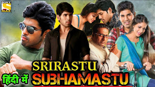 Srirastu Subhamastu Hindi Dubbed Full Movie Download 480p filmywap