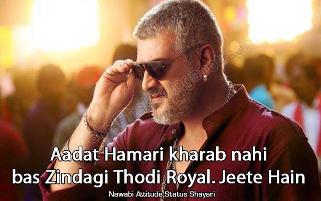 royal king attitude status