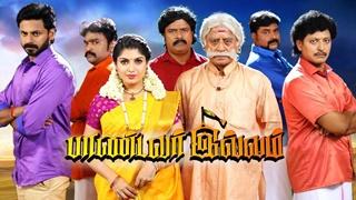 Pandavar Illam 06-02-2020 Sun TV Serial