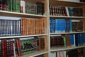 تحميل وقراءة كتب العقيدة - فهرس كتب العقيدة
