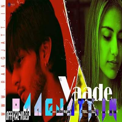 Vaade by Baba Raja lyrics