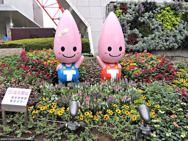 Noppon Brothers, Mascotas de la Torre de Tokio
