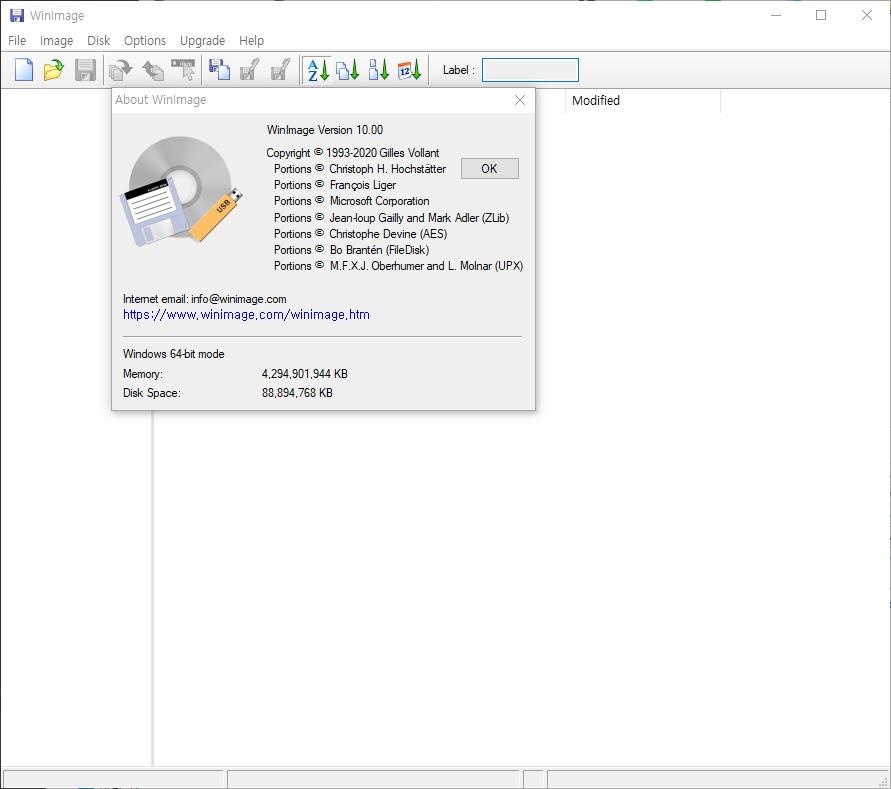 تحميل برنامج WinImage 10.00 النسخة الكاملة