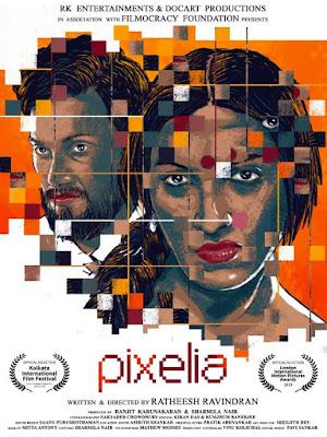 Pixelia Malayalam movie, www.mallurelease.com