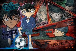 Hellominju.com : 名探偵コナン  Detective Conan    Hello Anime !