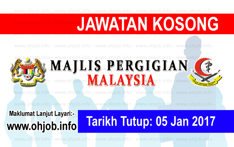Jawatan Kerja Kosong Majlis Pergigian Malaysia (MDC) logo www.ohjob.info januari 2017