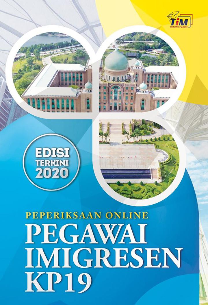 Rujukan Edisi Terkini 2020 PSEE Pegawai Imigresen KP19