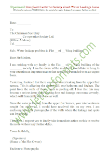 complaint letter to society for water leakage from terrace