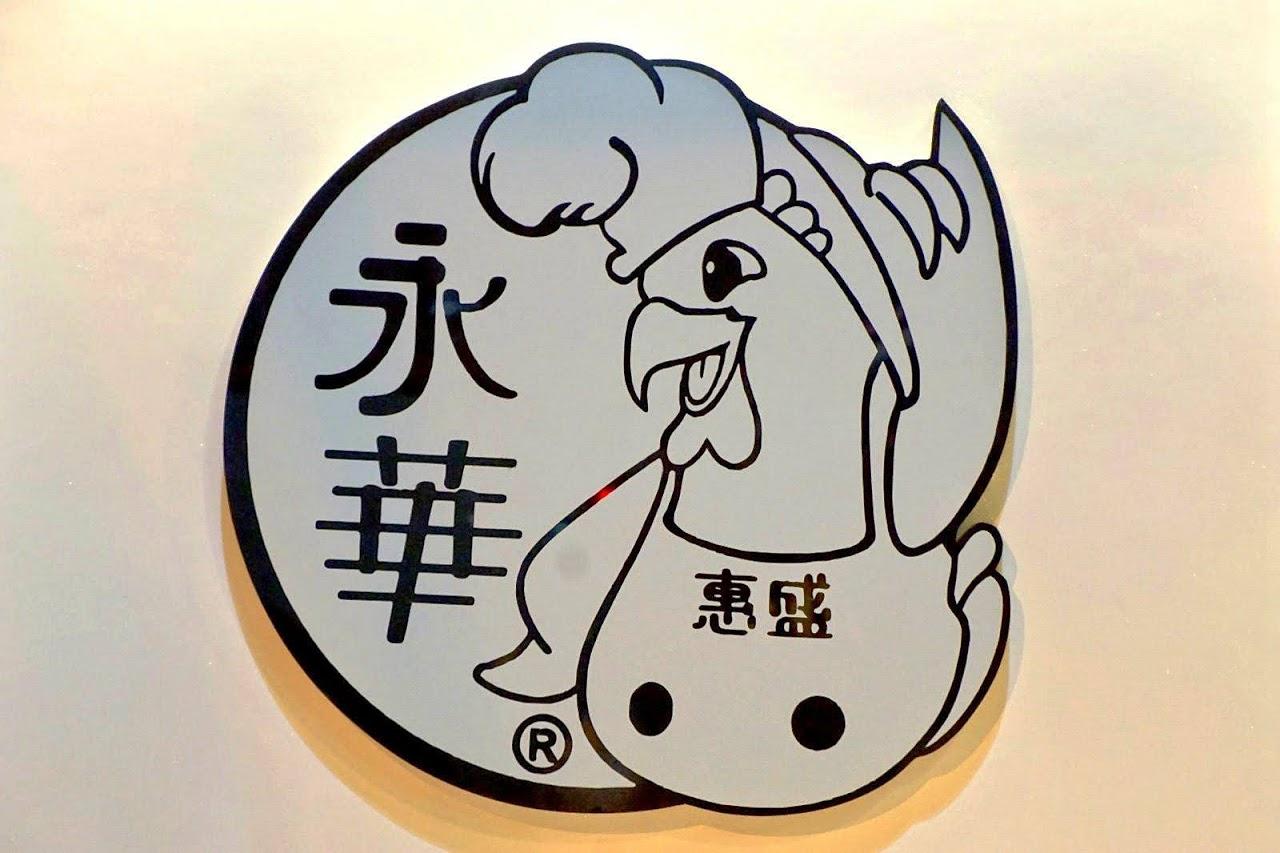 樂活台南七週年慶活動!第二彈:樂活台南x永華鹹酥雞~自選100元鹽酥雞×20份