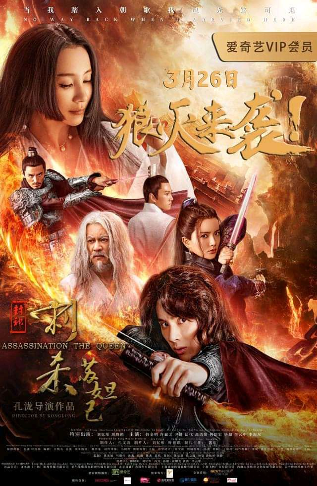 Download Assassination the Queen (2019) WEB-DL Subtitle Indonesia