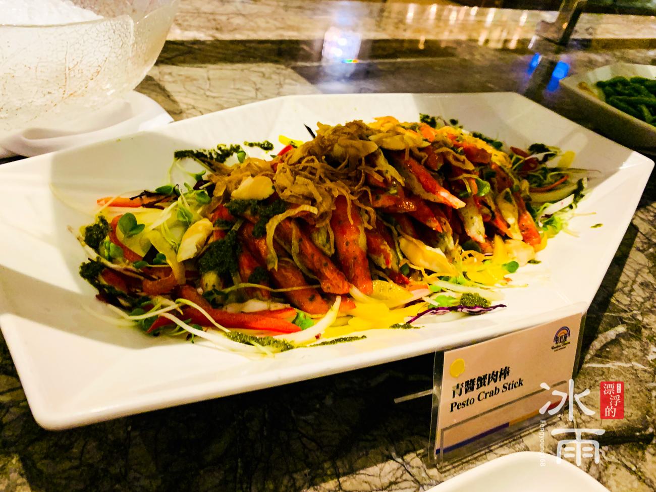 福華大飯店|蔬菜