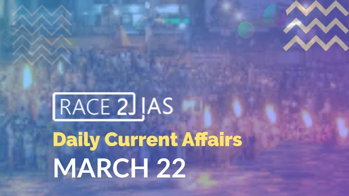 Daily Current affairs and Questions from The Hindu & PIB - March 22 | Haridwar Kumbh Mela | National Agri-Food Biotechnology Institute | World Water Day | Right to Health | International Day of Forests | National Bank for Financing Infrastructure and Development Bill, 2021