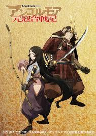 Anime Bertema Samurai Terbaik