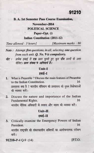 MDU Question Paper BA 1st Semester Political Science