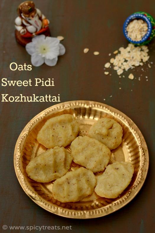Oats Pidi Kozhukattai Recipe