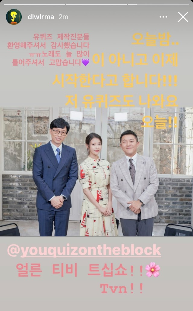 Knetz adore about how cute Singer IU in her latest Instagram story update.