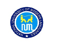 Latest Jobs in National University of Modern Languages NUML 2021 -Online Apply