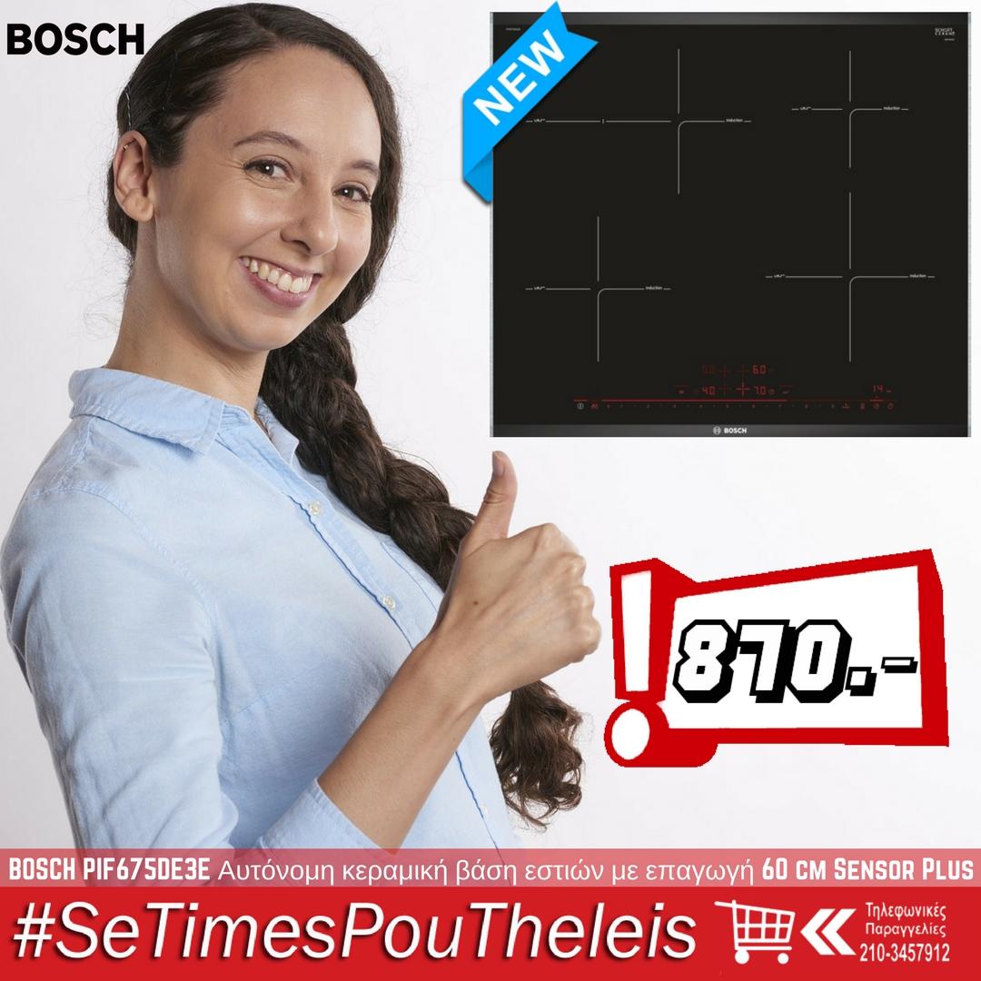 http://koukouzelis.com.gr/-aftonomes-esties/9369-bosch-pif675de3e-60cm-sensor-plus.html