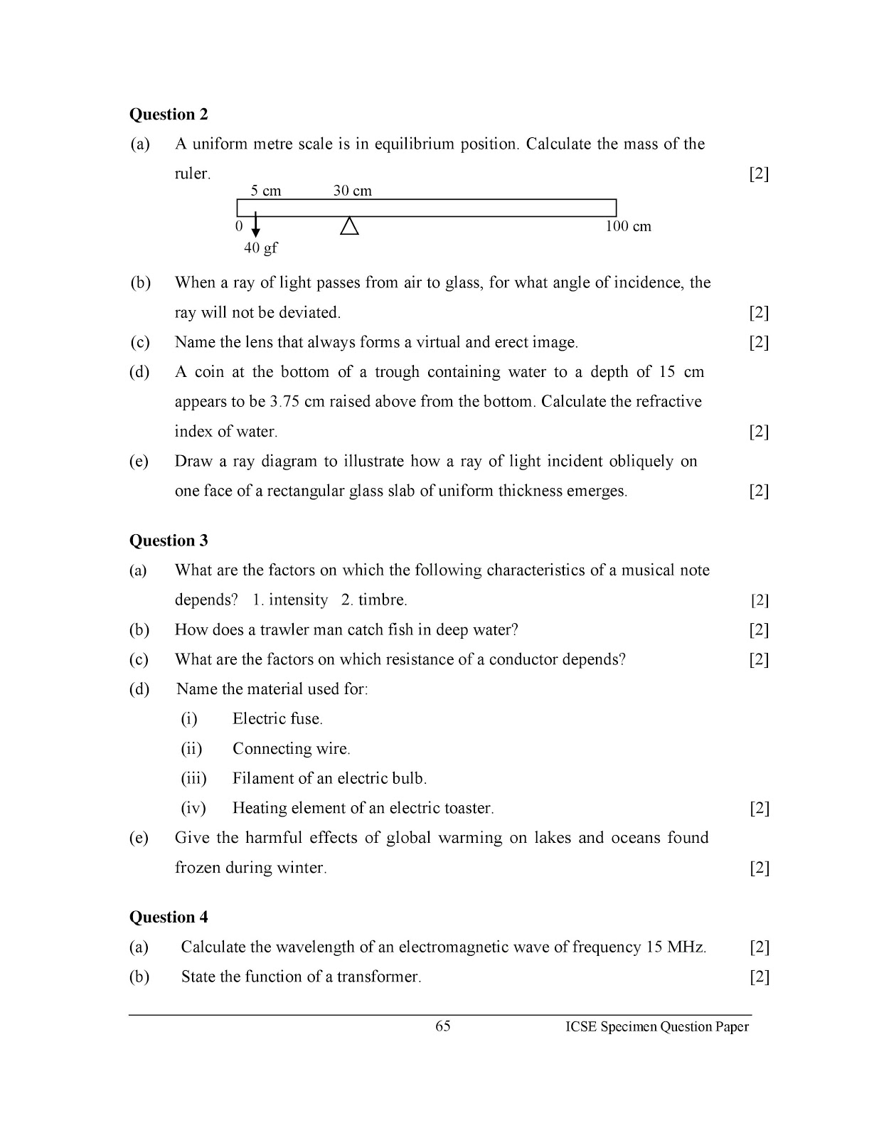 icse 2017 class 10th science physics paper 1 question paper