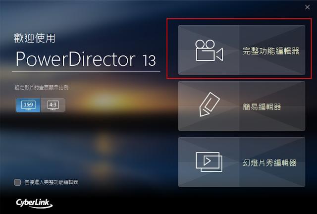 video downloadhelper 註冊 碼 破解