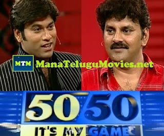 Actor Sameer in Omkar's 50-50 Game Show -28th July