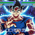 Download Dragon Ball Z Shin Budokai 6 PSP ISO+CSO Game for Android