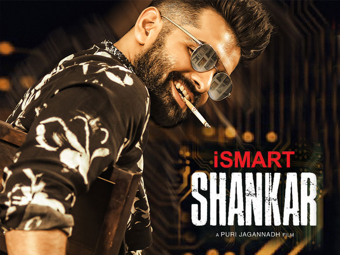 Ismart Telugu Movie Songs