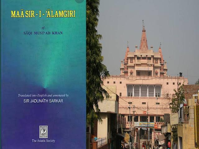 """मासीर इ आलमगीरी"""" पुस्तक-Quote By साकी मुस्तादखान"""