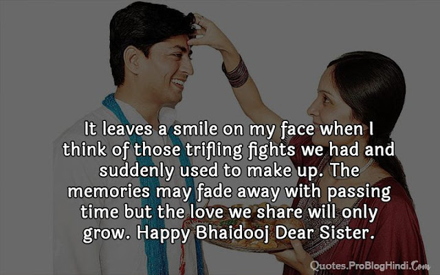 bhai dooj quotes for sister