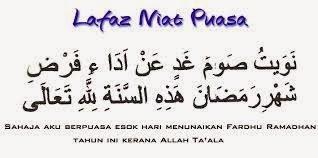 http://abd-holikulanwarislamic.blogspot.com/2014/06/lafadz-niat-puasa-ramadhan-dan-artinya.html