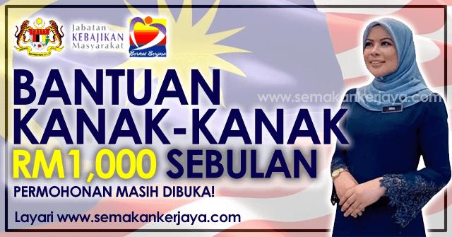 Bantuan Kanak Kanak RM1000 Tahun 2021